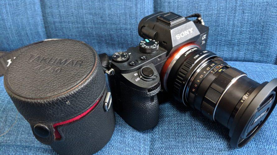 カメラ趣味を持つための初期費用|10万円以内でなんとか
