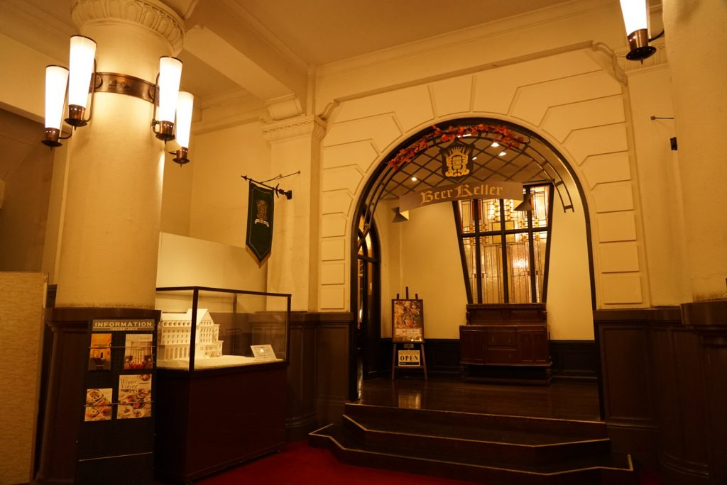 宝塚ホテルのビアレストラン「ビアケラー」