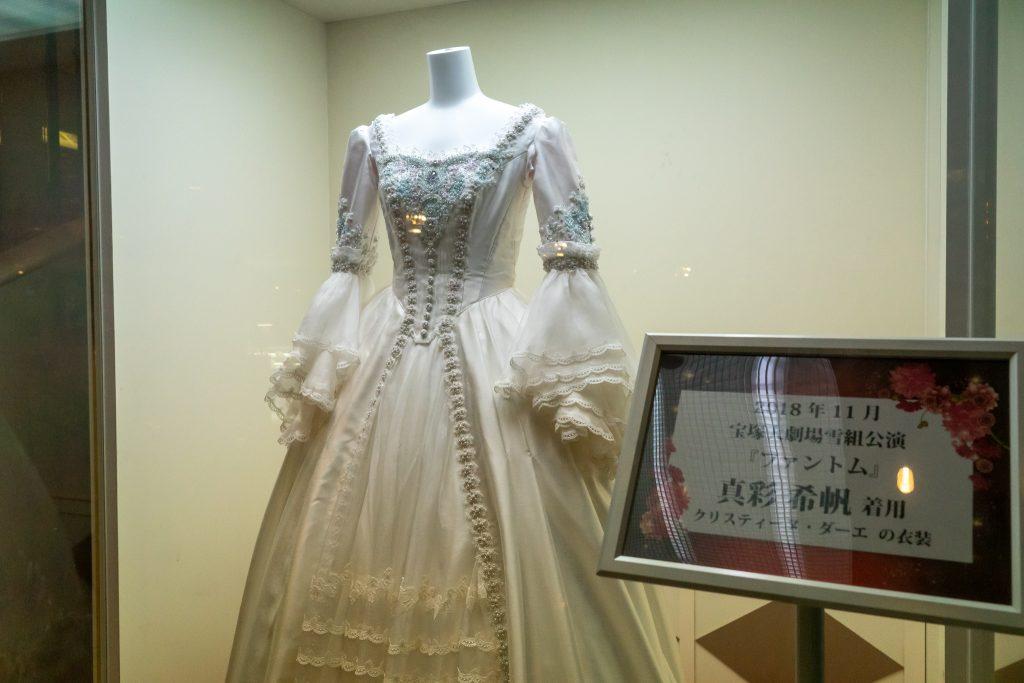 宝塚ホテルの衣装展示