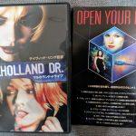 「マルホランド・ドライブ」感想|ついにデイヴィッド・リンチ作品の魅力を再発見できたぞ!